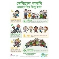 Wcpd favourite words poster oct 6 bangla preview